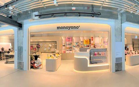 shop-mono1