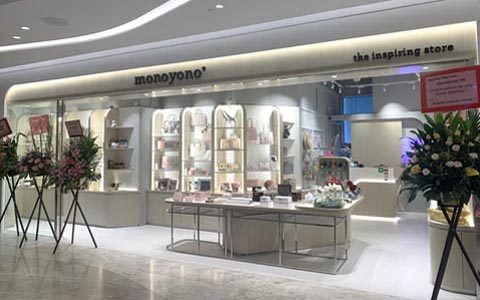 shop-mono2